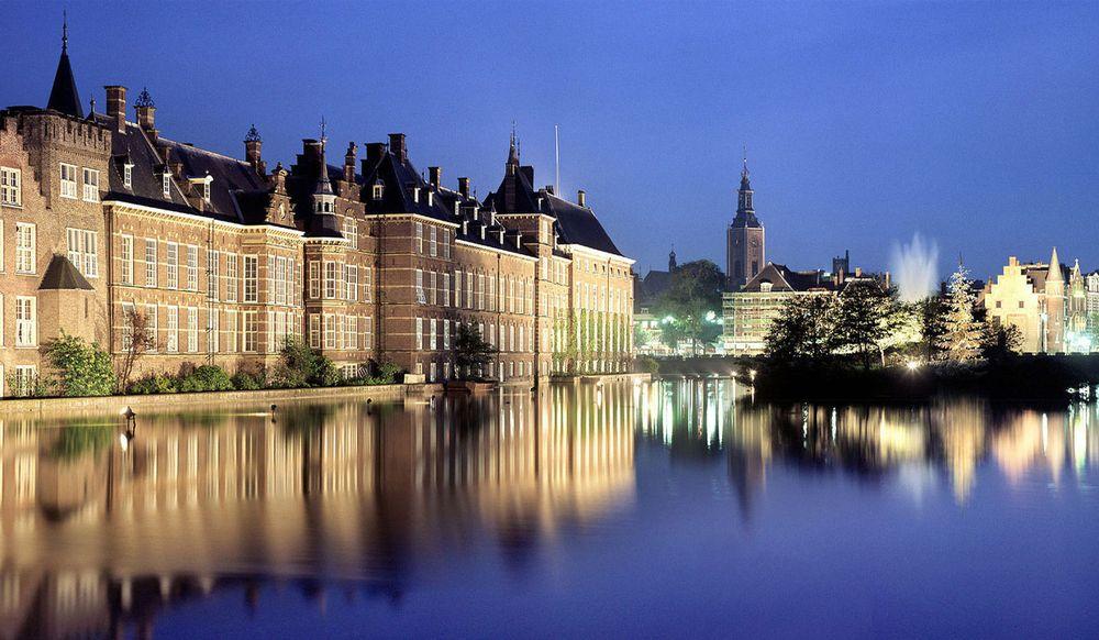 Прогулки по Гааге