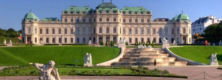 Столица Австрии - Вена